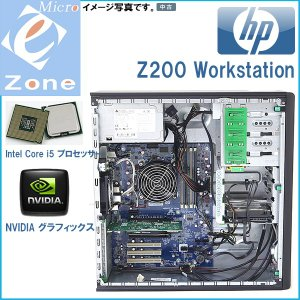 Windows10 Workstation HP Z200 Core i5-3.20GHz 8GB SSD 120GB + HDD 1000GB DVDマルチ NVIDIA FX1800 無線LAN WPS-Office2016 送料無料|yuukou-store|02