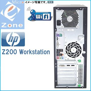 Windows10 Workstation HP Z200 Core i5-3.20GHz 8GB SSD 120GB + HDD 1000GB DVDマルチ NVIDIA FX1800 無線LAN WPS-Office2016 送料無料|yuukou-store|03