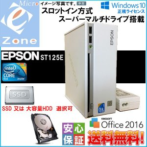EPSON 省スペース ミニデスクPC ST125E Dual-Coreプロセッサー 軽くて速く