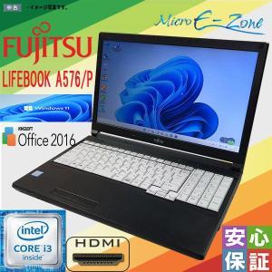 Windows10 中古パソコン 無線LAN付 A4ワードビジネスノートPC 安心 NEC VersaPro VFシリーズ 2GB 80GB DVD-ROM Office2016の商品画像