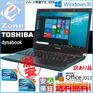 dynabook RX3 [PPR3SM4E3V3NM]の商品画像