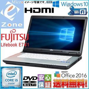 Windows10 新品SSD搭載 15.6型ワイド Fujitsu LIFEBOOK E741 Core i5 2520M 2.50GHz 4GB 120GB マルチ 無線あり Office2016搭載|yuukou-store