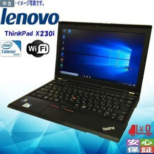 格安 中古パソコン Windows 10 12.5型 LENOVO ThinkPad Xシリーズ I...
