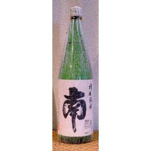 南 みなみ 特別純米 720ml 南酒造場 高知県