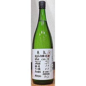 原材料・・・米(国産)・米麹(国産米) 原料米・・・吟の夢 精米歩合・・50% 日本酒度・・・-17...