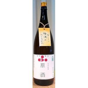 富久錦 ふくにしき 純米原酒 梅酒用の日本酒 1800ml 2020年産/令和1BY 兵庫県 加西市