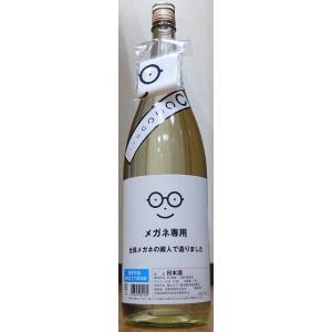 萩の鶴 はぎのつる 30BY メガネ専用 特別純米 1800ml 萩野酒造 宮城県 日本酒