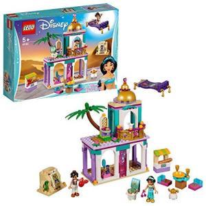 AP:レゴ LEGO ディズニープリンセス アラジンとジャスミンのパレスアドベンチャー 41161 ...
