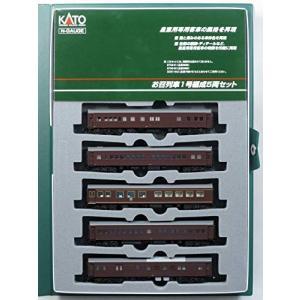 AP: KATO Nゲージ お召列車1号編成 5両セット 10-418 鉄道模型 客車 [並行輸入品...