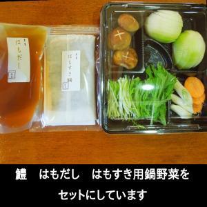 淡路島 活け〆鱧すきセット 2から3名様用  ギフト|yuuri|03