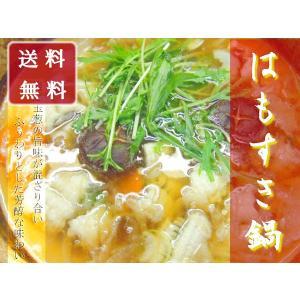 淡路の鱧すき  4 - 6名様用 お中元 ギフト 送料無料 yuuri