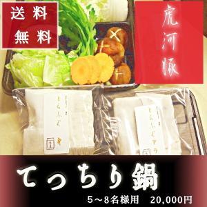 トラフグ600g ふぐ鍋セット 4-6名様用 てっちり ギフト おとりよせグルメ|yuuri