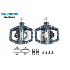 送料無料 シマノペダル A530 PD-EH500 ロードバイクツーリングペダル自転車セルフロックペダル Spd クリート|yuuuuuu26