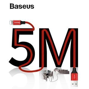 送料無料 Baseus 余分ナイロン 5 メートル USB ケーブル iphone Xs 最大 8 プラス 2A 高速充電コード計算された iphon yuuuuuu26