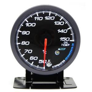 全国送料無料 ドラゴンゲージ60ミリメートル油温ゲージブラックカラーでセンサーデュアルledカラーディスプレイ yuuuuuu26