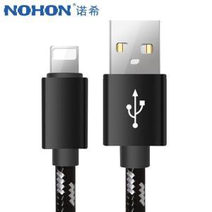 送料無料 NOHON USB ケーブル照明充電ケーブル 8 ピン iphone × 8 7 6 プラス 5 s 急速充電器ライン ipad yuuuuuu26