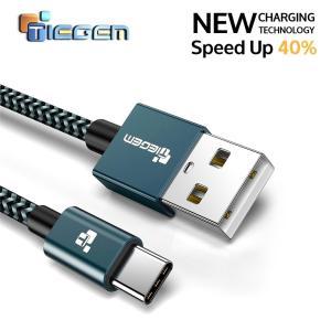 送料無料 Tiegem Usb タイプ C ケーブル高速充電 2A USB 3.1 USB C ケーブルデータケーブル USB タイプ C 充電ケーブ yuuuuuu26