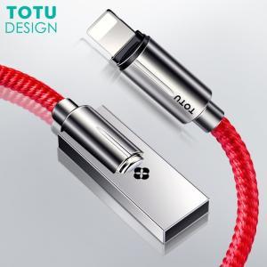送料無料 TOTU 亜鉛合金 USB ケーブル iphone × 8 7 6 高速データ充電充電器 Iphone Xs 最大 XR iPa yuuuuuu26