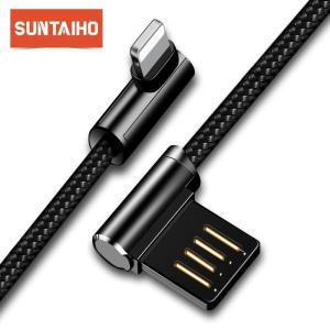 送料無料 Suntaiho USB 充電器 iphone Xs 最大 USB ケーブル iphone 7 充電ワイヤー急速充電 iphone 5s の yuuuuuu26