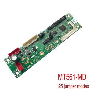 全国送料無料 電子部品 LCD 10-42インチlvdsユニバーサルlcdドライバボードMT561-MD送料プログラム12ボルト25種類ジャンプケーブルvga + dc|yuuuuuu26
