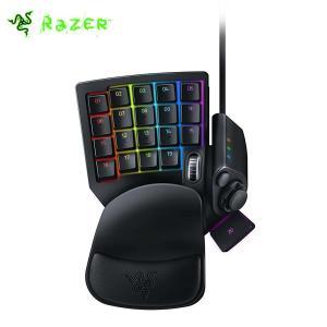 送料無料 Razer tartarus v2クロマrgbメカニカルゲーミングキーボードキーパッド32...