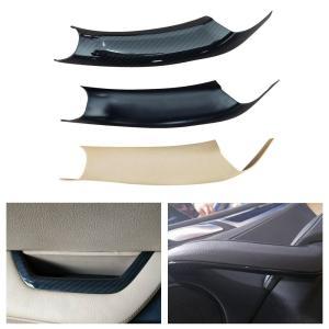 送料無料 車の内部ドアはパネルプルトリムインナー Bmw X3 X4 F25 F26 2010 2011 2012 2013 2014 2015 20|yuuuuuu26