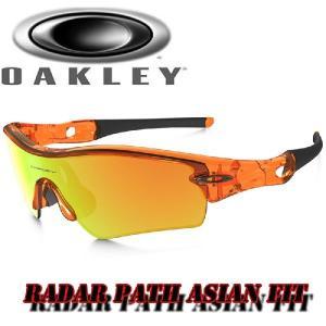 USAモデル オークリー(OAKLEY) RADAR PATH(レーダーパス) Crystal Orange/Fire Iridium 09-756J (サングラス アジアンフィット)|yuuyuusports
