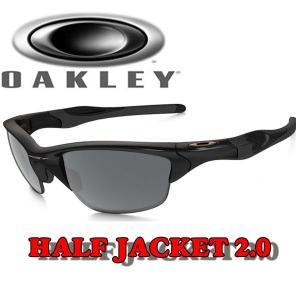 USAモデル オークリー(OAKLEY) HALF JACKET 2.0(ハーフ ジャケット 2.0)OO9153-01 (サングラス アジアンフィット)|yuuyuusports
