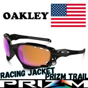 USAモデル オークリー (OAKLEY) サングラス レーシングジャケット RACINGJACKET OO9171-33 【プリズム】【standardフィット】|yuuyuusports