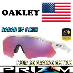 USAモデル オークリー(OAKLEY)レーダー EV パス RADAR EV PATH OO9208-5038 TOUR DE FRANCE EDITION /Prizm Road ツール ド フランス プリズム ロード 9208-50|yuuyuusports