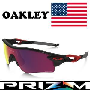 USAモデル オークリー(OAKLEY)プリズム ロード レーダー ロック パス PRIZM Road RADAR LOCK PATH OO9206-37 【ASIAフィット】【JAPANフィット】【アジアフィ