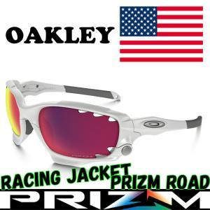 USAモデル オークリー (OAKLEY) サングラス レーシングジャケット RACINGJACKET OO9171-32 【プリズム】【RACING JACKET】【レーシング】【standardフィット】|yuuyuusports