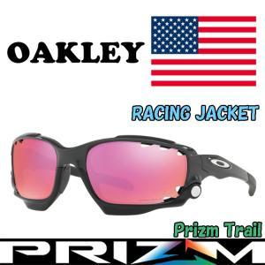 USAモデル オークリー (OAKLEY) サングラス レーシングジャケット RACINGJACKET OO9171-3862 【Carbon】【Prizm Trail】【プリズム】【Standardフィット】|yuuyuusports