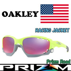 USAモデル オークリー (OAKLEY) サングラス レーシングジャケット RACINGJACKET OO9171-3962 【Retina Burn】【Prizm Road】【プリズム】【Standardフィット】|yuuyuusports
