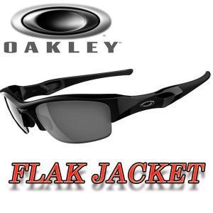 USAモデル オークリー(OAKLEY) FLAK JACKET(フラックジャケット)03-881J (サングラス アジアンフィット|yuuyuusports