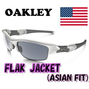 USAモデル オークリー(OAKLEY) FLAK JACKET(フラックジャケット)03-882J 【サングラス アジアンフィット|yuuyuusports
