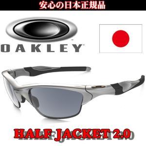 日本正規品 オークリー(OAKLEY) HALF...の商品画像