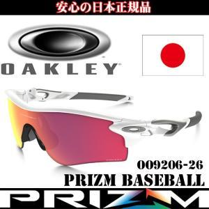 日本正規品 オークリー(OAKLEY)プリズム ...の商品画像