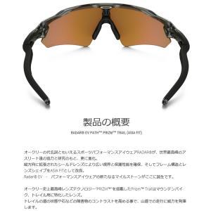 日本正規品 オークリー(OAKLEY)レーダー EV パス RADAR EV PATH OO9275-04 【JAPANフィット】 【02P07Feb16】|yuuyuusports|03