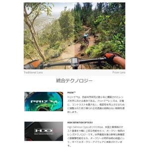 日本正規品 オークリー(OAKLEY)レーダー EV パス RADAR EV PATH OO9275-04 【JAPANフィット】 【02P07Feb16】|yuuyuusports|04
