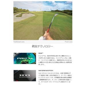 日本正規品 オークリー(OAKLEY)レーダー EV パス RADAR EV PATH OO9275-05 【JAPANフィット】 【02P07Feb16】|yuuyuusports|04