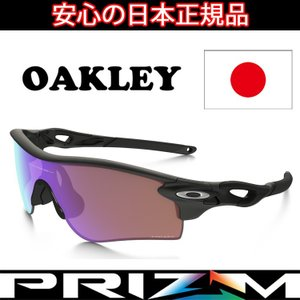日本正規品 オークリー(OAKLEY)プリズム ゴルフ レーダー ロック パス PRIZM GOLF RADAR LOCK PATH OO9206-36 JAPANフィット|yuuyuusports