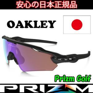 日本正規品 オークリー(OAKLEY)レーダー EV パス RADAR EV PATH OO9275-11 Polished Black/Prizm Golf ポリッシュド ブラック プリズム ゴルフ 9275-11 【JAPA|yuuyuusports