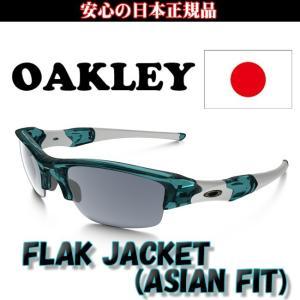 日本正規品 オークリー(OAKLEY) FLAK JACKET(フラックジャケット)24-377J 【サングラス アジアンフィット|yuuyuusports