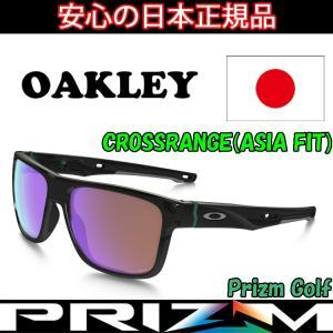 日本正規品 オークリー (OAKLEY) サングラス クロスレンジ  Crossrange OO9371-0357 【Polished Black】【Prizm Golf】【ASIA FIT】【プリズム】【アジアフィ|yuuyuusports