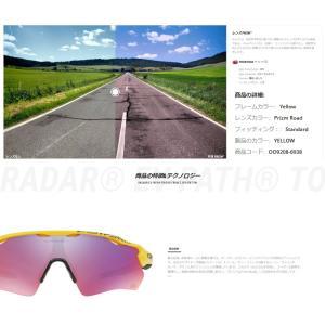日本正規品 オークリー(OAKLEY)レーダー EV パス RADAR EV PATH Tour De France 2018 Edition 9208-6938 【Standard Fit】 yuuyuusports 03