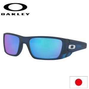 日本正規品 オークリー (OAKLEY) サングラス FUELCELL フューエルセル OO9096-K160 【Matte Translucent Blue】【Prizm Sapphire】【Standard Fit】|yuuyuusports