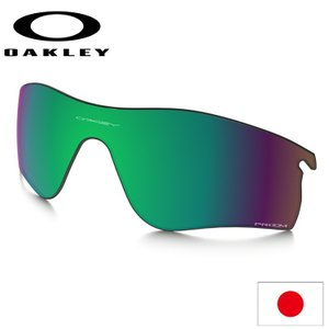 日本正規品 オークリー(OAKLEY)レーダー ロック パス 交換 レンズ RADAR LOCK PATH 専用 交換レンズ 101-118-006  【レンズ単品】 【偏光レンズ】 Prizm Shall|yuuyuusports