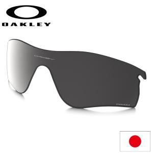 日本正規品 オークリー(OAKLEY)レーダー ロック パス 交換 レンズ RADAR LOCK PATH 専用 交換レンズ 101-118-010  【レンズ単品】 【偏光レンズ】 Prizm Black|yuuyuusports