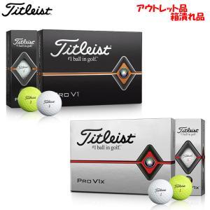 2019年モデル タイトリスト Pro V1 / Pro V1x ゴルフボール 1ダース(12球入り) 日本仕様 【NEW】|yuuyuusports
